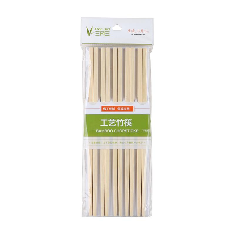 竹筷H17